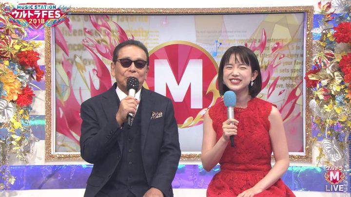 2018年09月17日弘中綾香の画像24枚目
