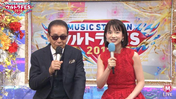 2018年09月17日弘中綾香の画像28枚目