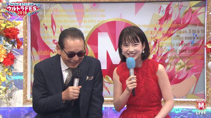 2018年09月17日弘中綾香の画像31枚目