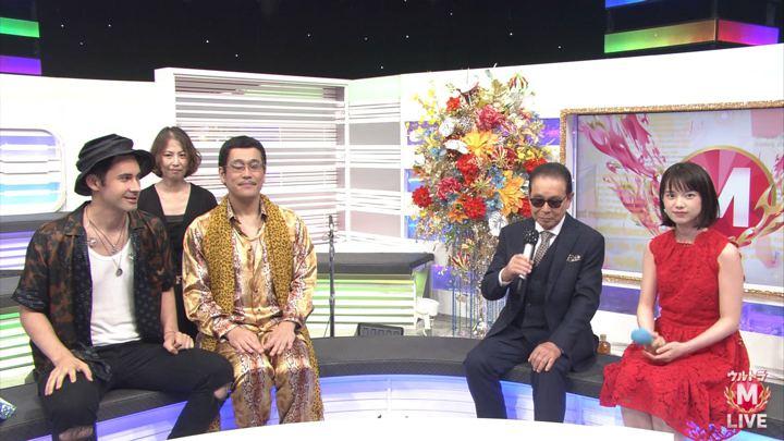 2018年09月17日弘中綾香の画像33枚目