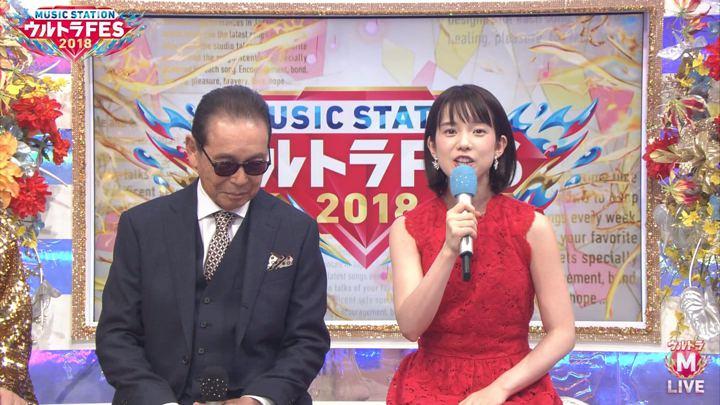 2018年09月17日弘中綾香の画像34枚目
