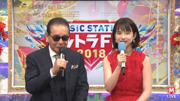 2018年09月17日弘中綾香の画像36枚目
