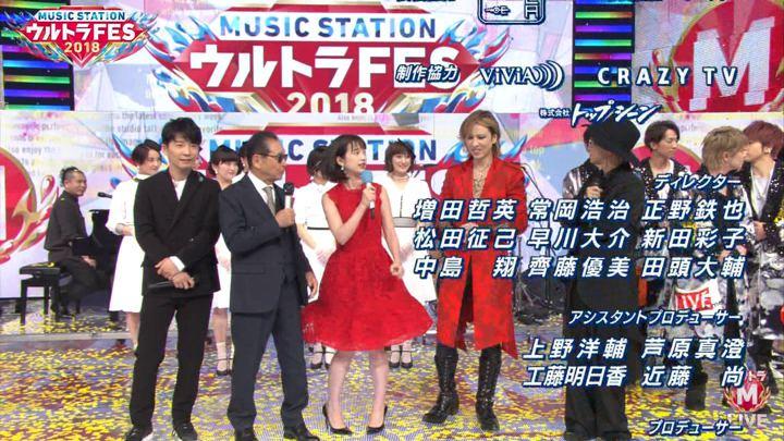 2018年09月17日弘中綾香の画像39枚目