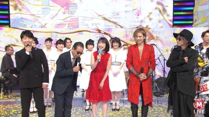 2018年09月17日弘中綾香の画像40枚目