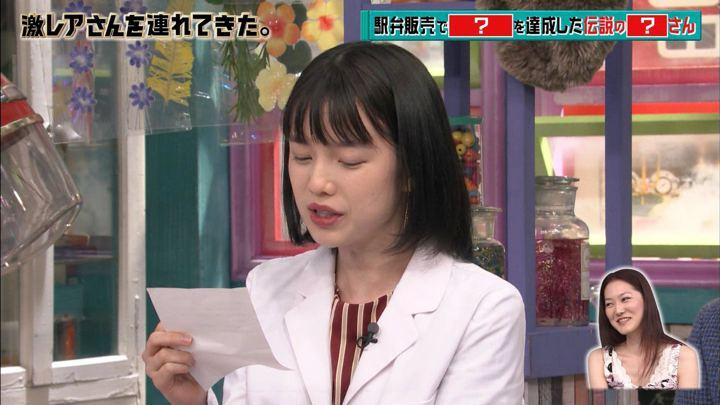2018年09月17日弘中綾香の画像42枚目