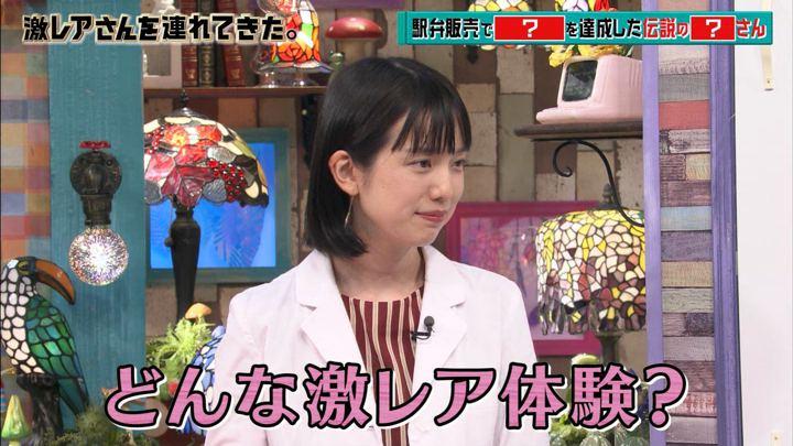 2018年09月17日弘中綾香の画像43枚目