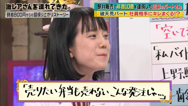 2018年09月17日弘中綾香の画像54枚目
