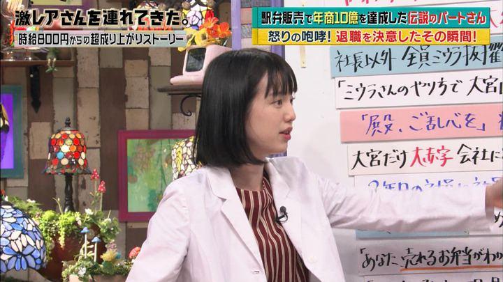 2018年09月17日弘中綾香の画像65枚目