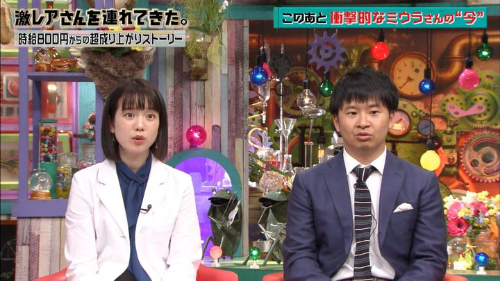 2018年09月17日弘中綾香の画像66枚目