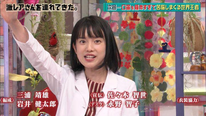 2018年09月17日弘中綾香の画像71枚目