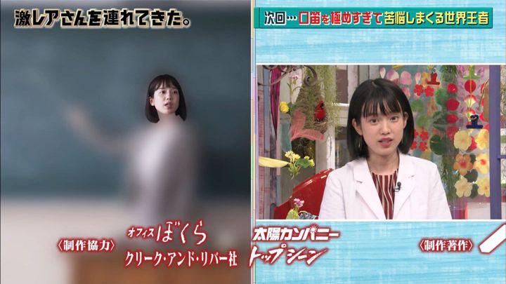 2018年09月17日弘中綾香の画像73枚目