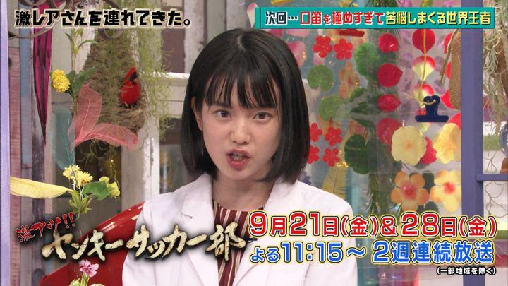 2018年09月17日弘中綾香の画像74枚目