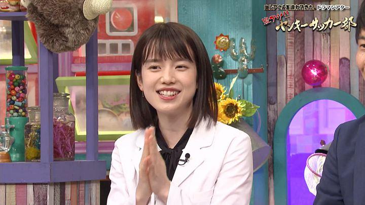2018年09月21日弘中綾香の画像01枚目