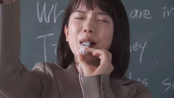 2018年09月21日弘中綾香の画像12枚目