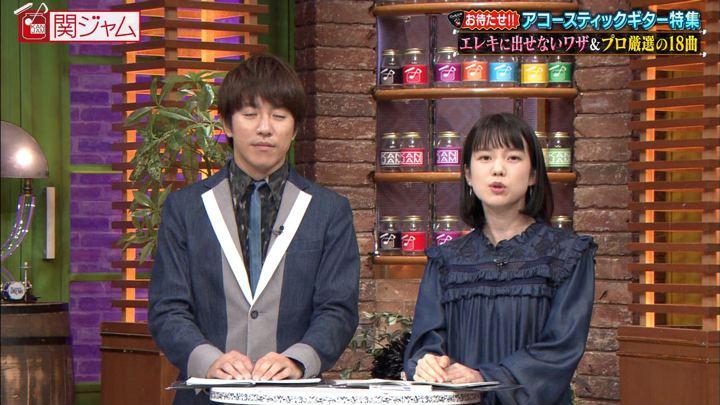 2018年09月23日弘中綾香の画像06枚目