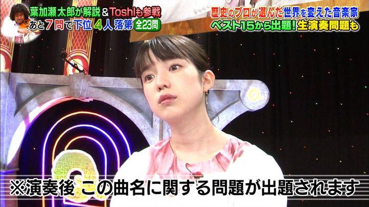 2018年09月24日弘中綾香の画像08枚目