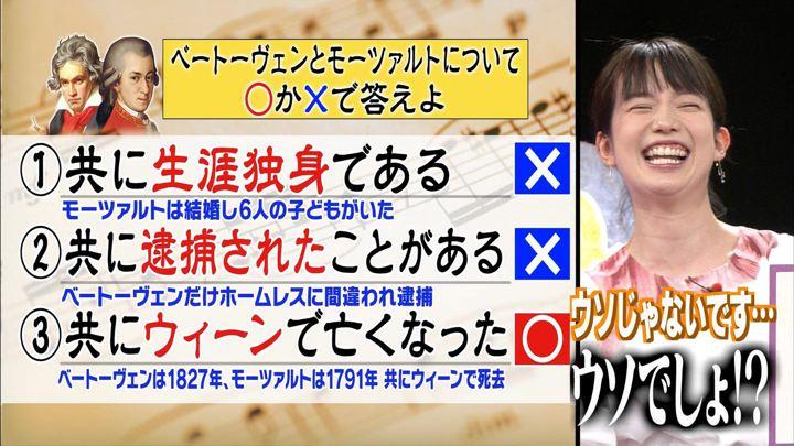 2018年09月24日弘中綾香の画像15枚目