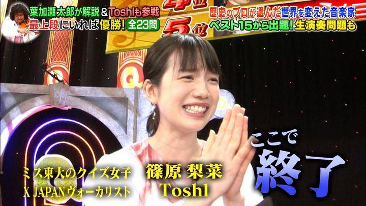 2018年09月24日弘中綾香の画像16枚目