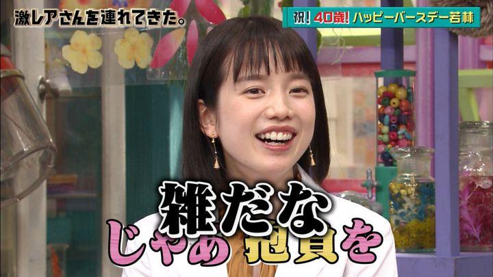 2018年09月24日弘中綾香の画像25枚目