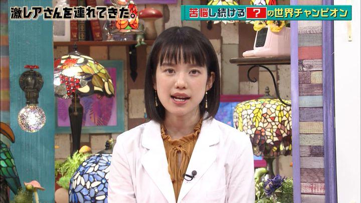 2018年09月24日弘中綾香の画像26枚目