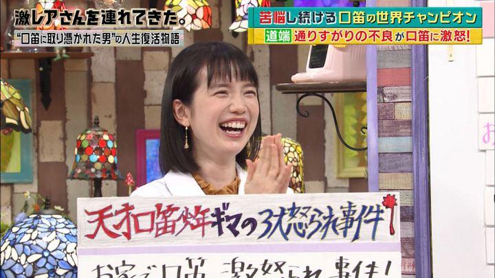 2018年09月24日弘中綾香の画像31枚目