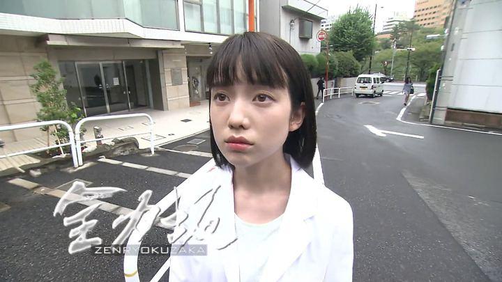 2018年09月26日弘中綾香の画像01枚目