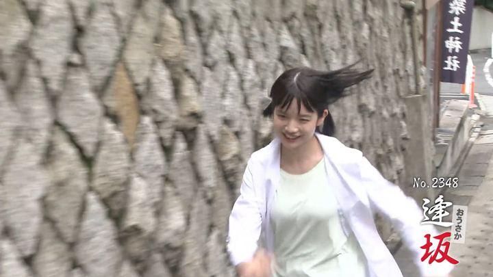 2018年09月26日弘中綾香の画像08枚目