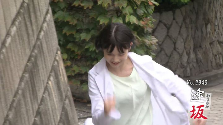2018年09月26日弘中綾香の画像12枚目