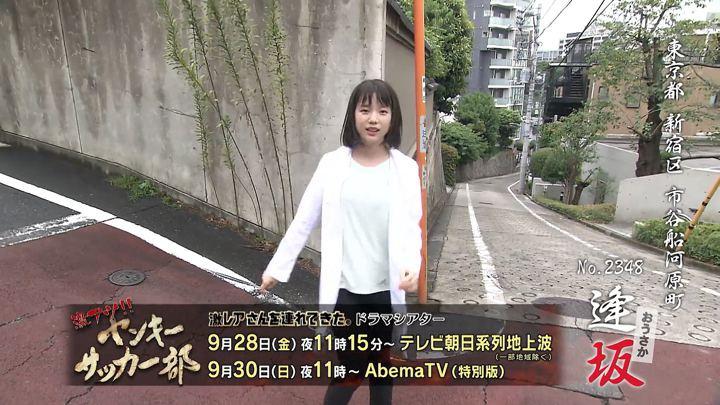 2018年09月26日弘中綾香の画像14枚目