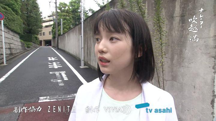2018年09月26日弘中綾香の画像16枚目