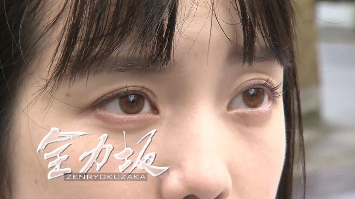 2018年09月27日弘中綾香の画像03枚目