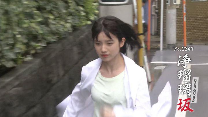 2018年09月27日弘中綾香の画像06枚目