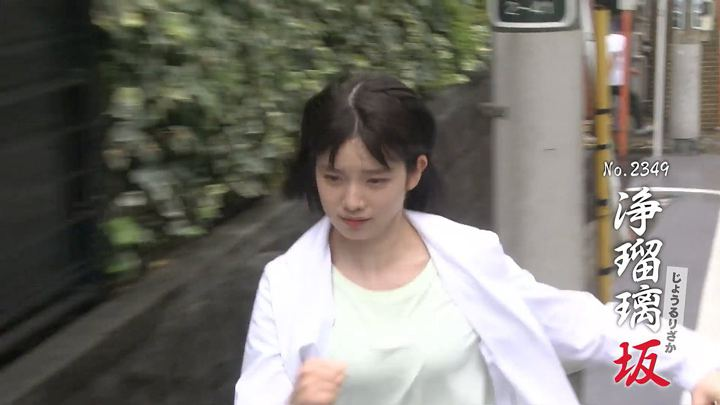 2018年09月27日弘中綾香の画像07枚目