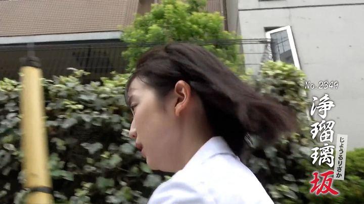 2018年09月27日弘中綾香の画像08枚目