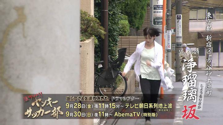 2018年09月27日弘中綾香の画像10枚目