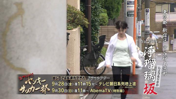 2018年09月27日弘中綾香の画像11枚目