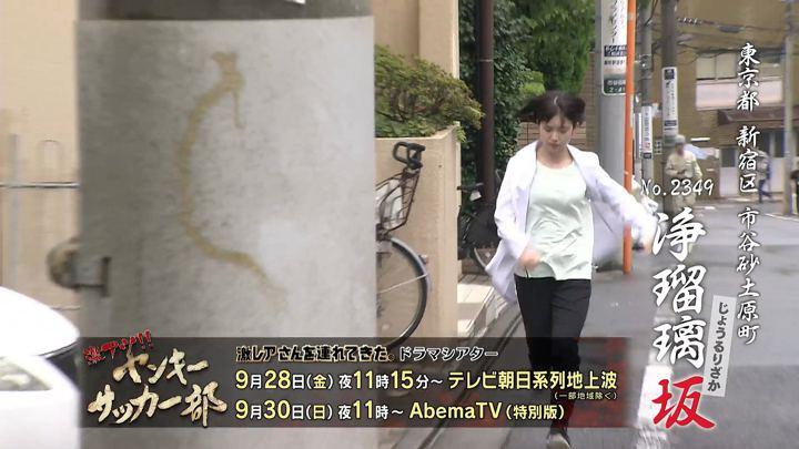 2018年09月27日弘中綾香の画像12枚目