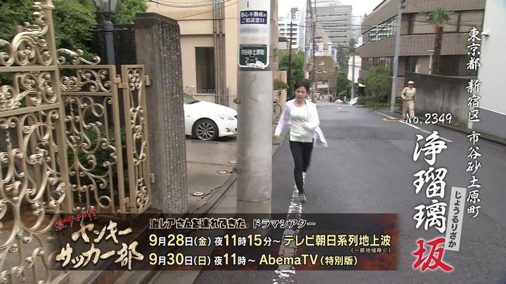 2018年09月27日弘中綾香の画像13枚目