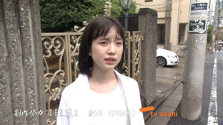 2018年09月27日弘中綾香の画像15枚目