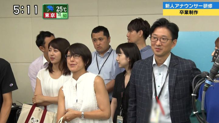 2018年09月30日弘中綾香の画像01枚目
