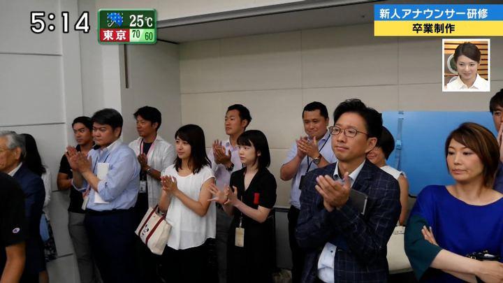 2018年09月30日弘中綾香の画像02枚目