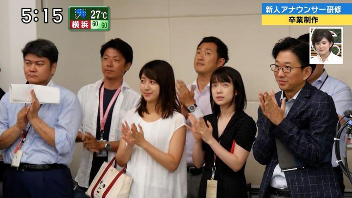 2018年09月30日弘中綾香の画像03枚目