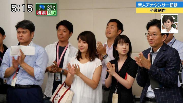 2018年09月30日弘中綾香の画像04枚目