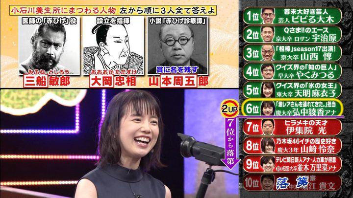 2018年10月01日弘中綾香の画像16枚目