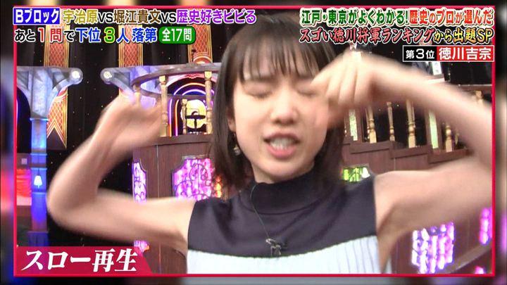 2018年10月01日弘中綾香の画像18枚目