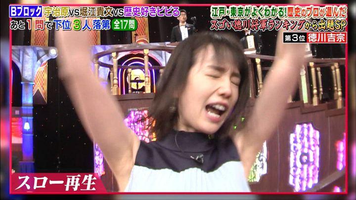 2018年10月01日弘中綾香の画像19枚目
