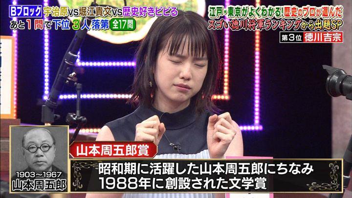 2018年10月01日弘中綾香の画像23枚目