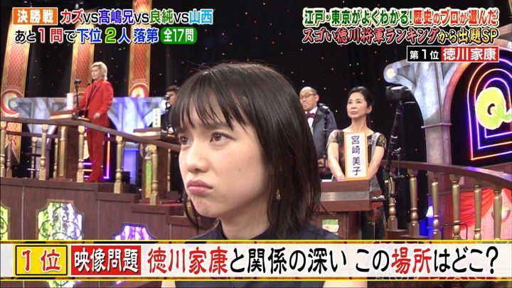 2018年10月01日弘中綾香の画像44枚目