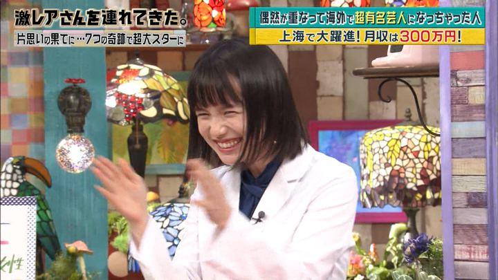 2018年10月01日弘中綾香の画像61枚目