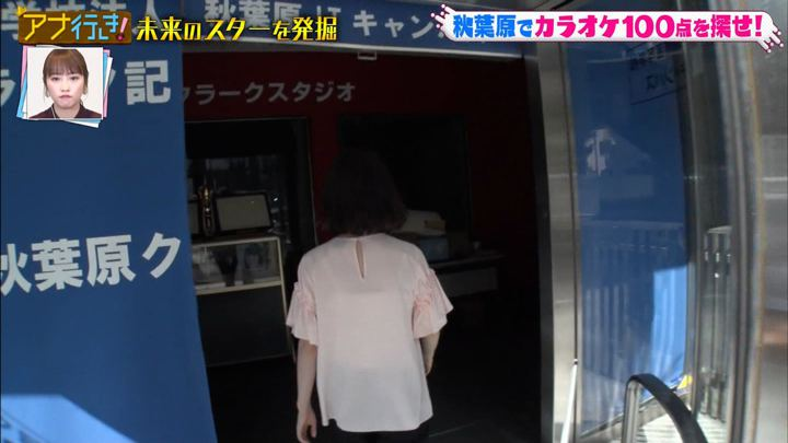 2018年10月10日弘中綾香の画像10枚目